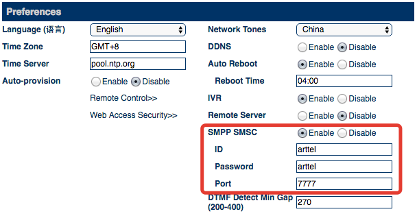 Настройка SMPP