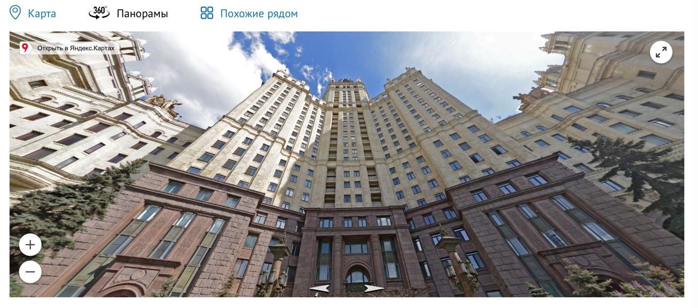 API Яндекс.Панорам: как сделать свою виртуальную прогулку или просто довести человека от метро - 1
