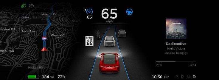 Автопилот Tesla станет ещё лучше