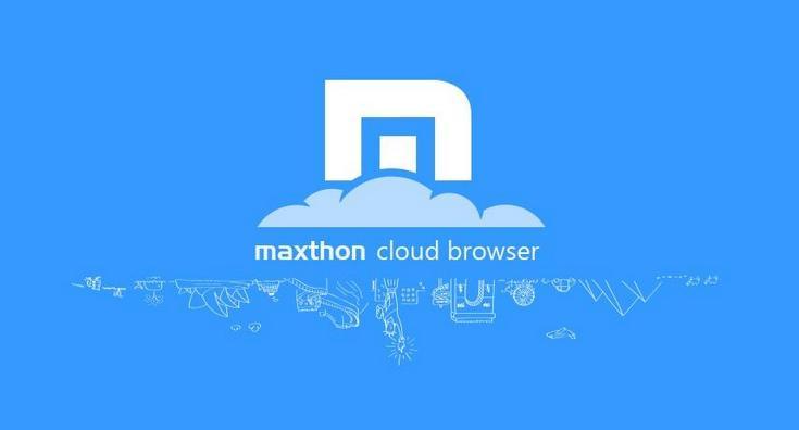 Браузер Maxthon замечен в шпионаже
