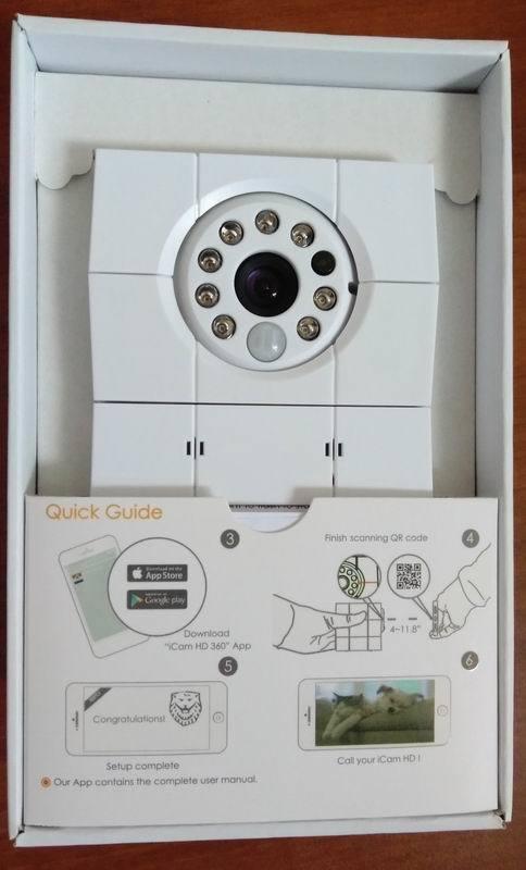 iCam HD 360: видеоняня или автономная система видеонаблюдения? - 2