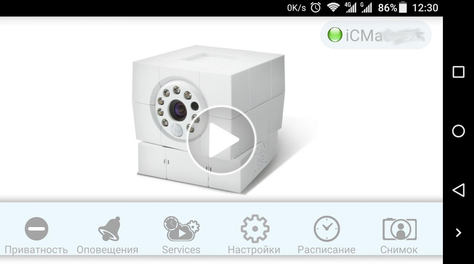 iCam HD 360: видеоняня или автономная система видеонаблюдения? - 7