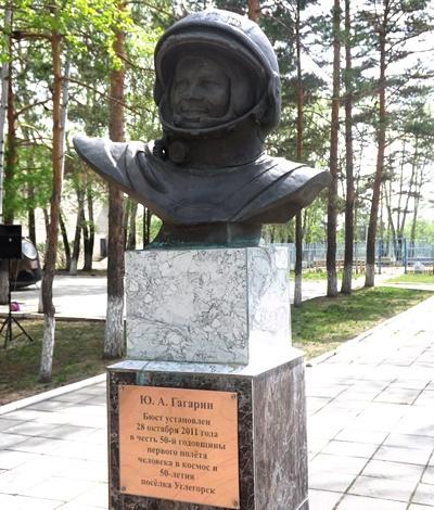 Восточная сказка Роскосмоса - 8