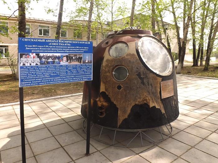 Восточная сказка Роскосмоса - 9