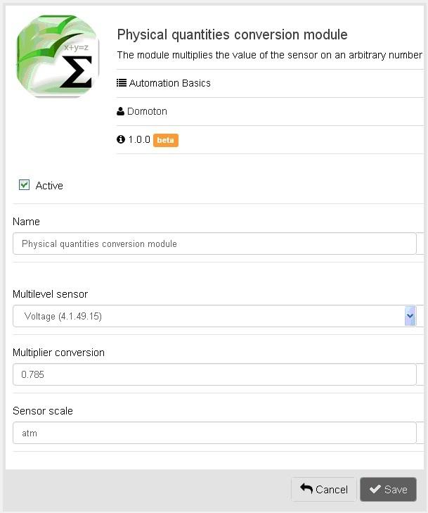 Автоматизация бассейна с модулем сбора данных NEVOTON DMC-5.1.1-Z - 15