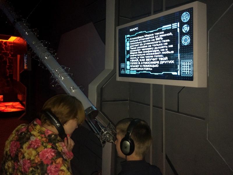 Космические выставки Москвы - 4
