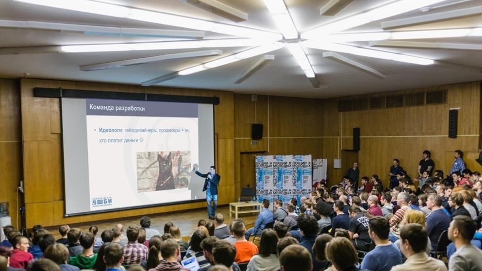 Лекции ВШБИ: геймдизайн и оперирование игр - 2