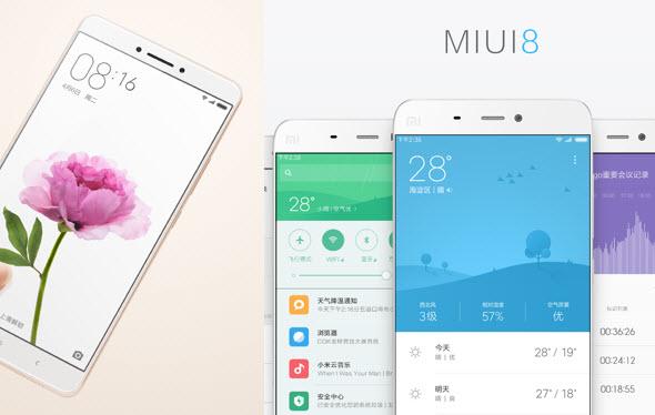 Стабильная версия прошивки MIUI 8 для смартфонов Xiaomi выйдет 23 августа