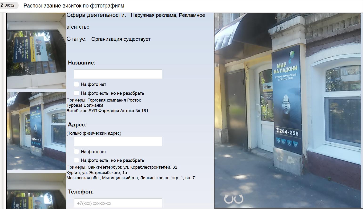 Яндекс.Толока. Как люди помогают обучать машинный интеллект - 6
