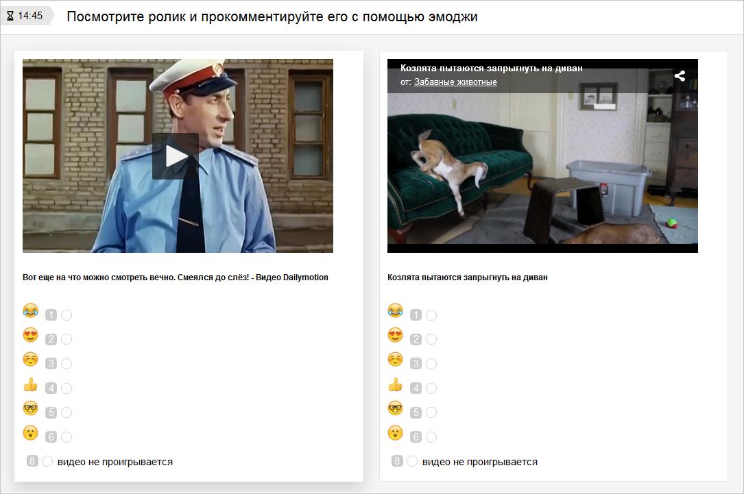 Яндекс.Толока. Как люди помогают обучать машинный интеллект - 7