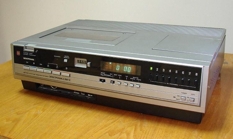 Япония выпустит последний видеомагнитофон VHS - 4