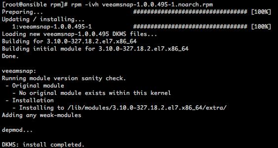 Знакомство с Veeam Agent for Linux - 3