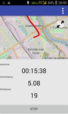 GPS трекер на Qt, карта и трек - 3