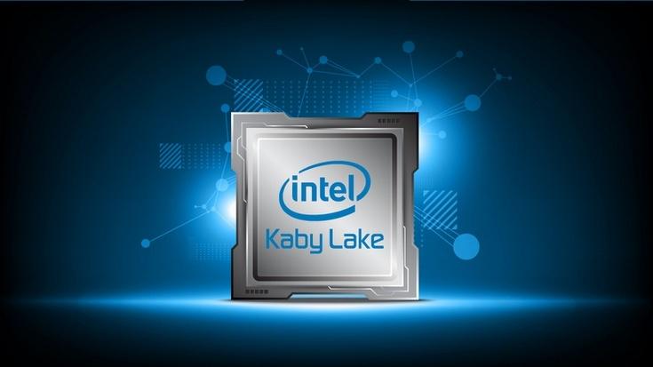 Процессоры Intel Kaby Lake появятся в продаже через несколько месяцев