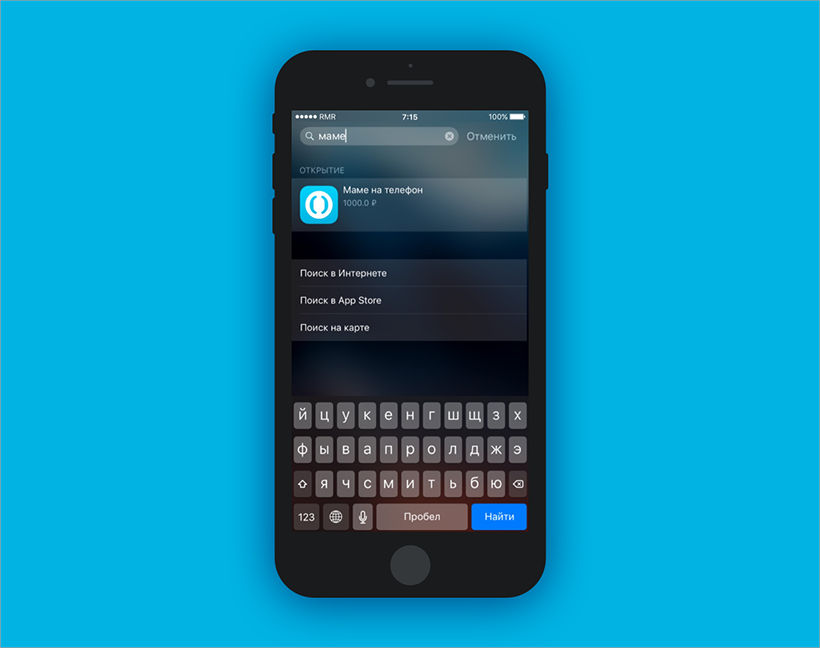Как мы обновили и переписали iOS-приложение банка «Открытие»: кейс - 16