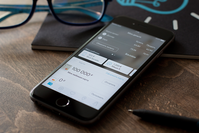 Как мы обновили и переписали iOS-приложение банка «Открытие»: кейс - 1