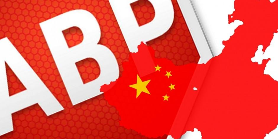 Китай запрещает блокирование рекламы в стране, AdBlock Plus против - 1