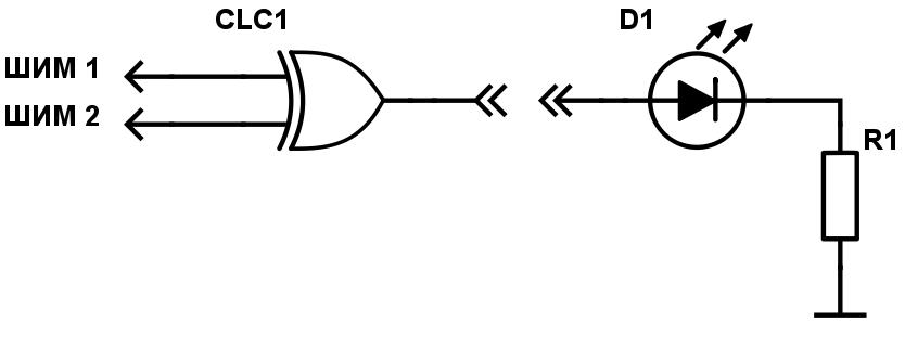 Конфигурируемые логические ячейки в PIC микроконтроллерах - 11