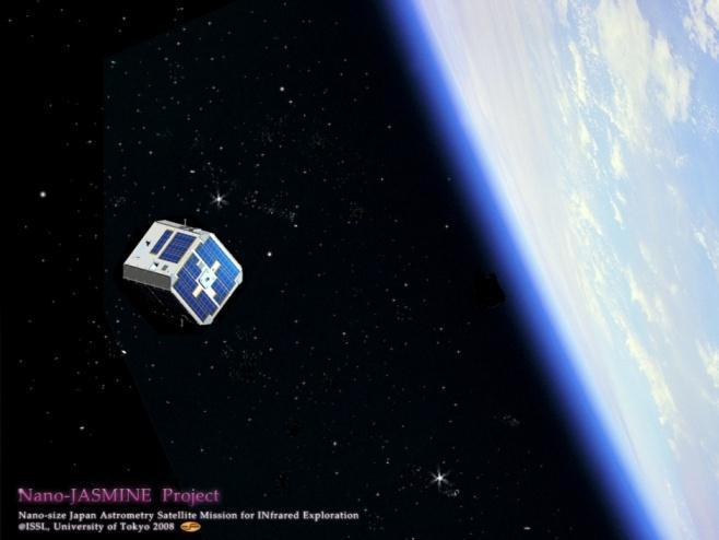 Обзор новых больших телескопов - 18