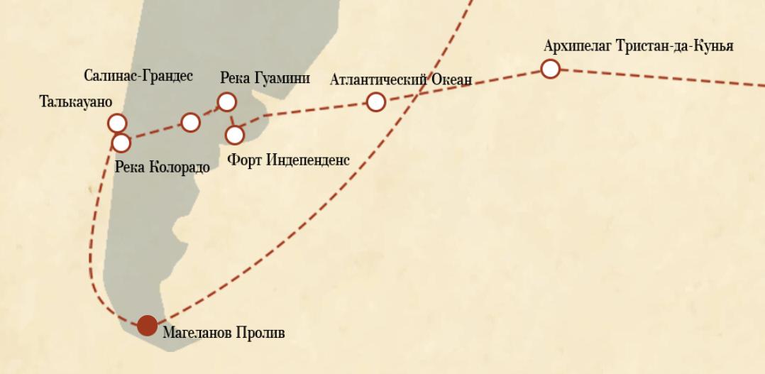 От Англии до Таинственного острова вместе с героями романов Жюля Верна - 12