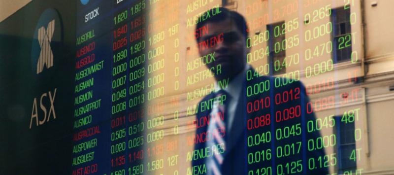 Снижение задержек, увеличение объёма торгов и новые платформы: главные технологические тренды в развитии мировых бирж - 2