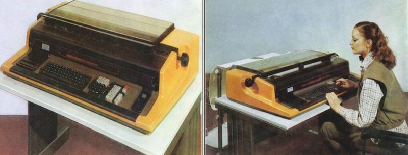Вычислительная техника стран СЭВ. Часть первая. ГДР - 28
