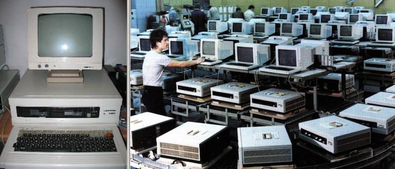 Вычислительная техника стран СЭВ. Часть первая. ГДР - 39