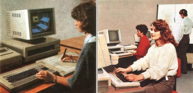 Вычислительная техника стран СЭВ. Часть первая. ГДР - 41