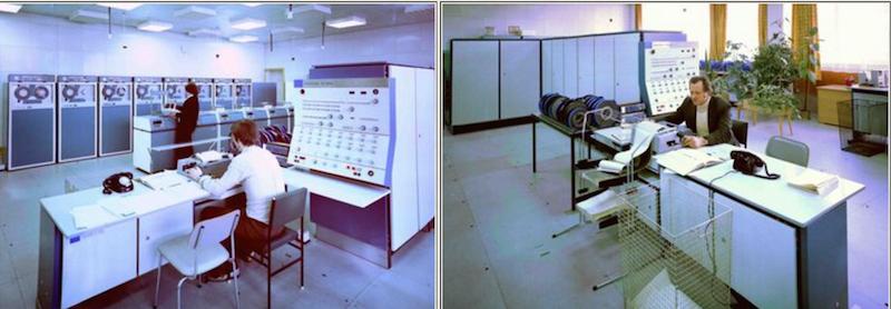Вычислительная техника стран СЭВ. Часть первая. ГДР - 43