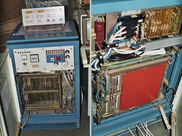 Вычислительная техника стран СЭВ. Часть первая. ГДР - 59