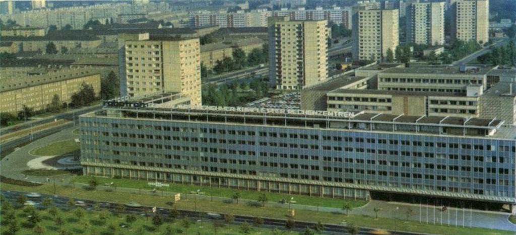 Вычислительная техника стран СЭВ. Часть первая. ГДР - 6