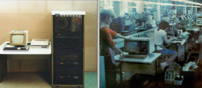 Вычислительная техника стран СЭВ. Часть первая. ГДР - 73