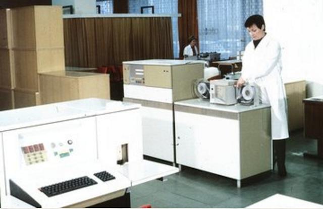 Вычислительная техника стран СЭВ. Часть первая. ГДР - 74