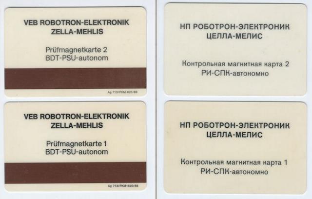 Вычислительная техника стран СЭВ. Часть первая. ГДР - 78
