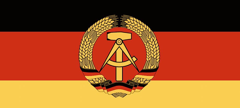 Вычислительная техника стран СЭВ. Часть первая. ГДР - 1