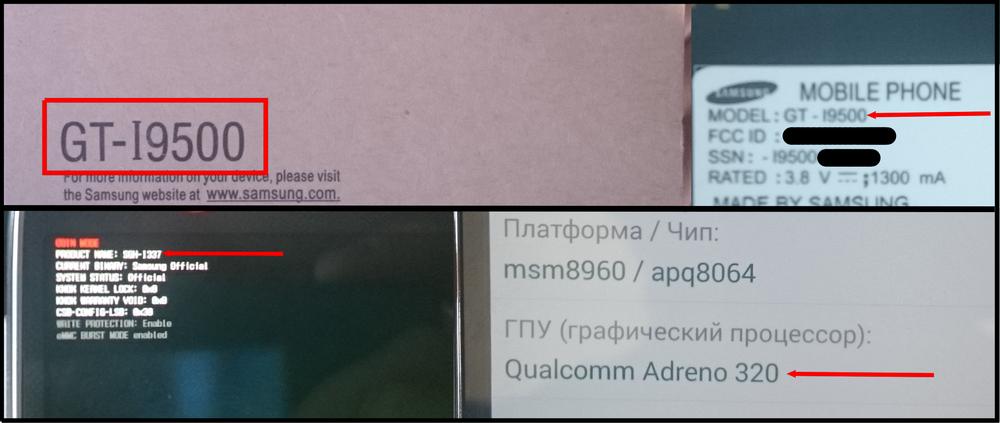 Как настроить расширяемую систему для регрессионного тестирования на телефонах: опыт мобильной Почты Mail.Ru - 2