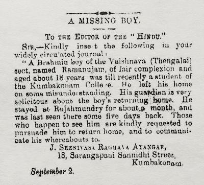 Кем был Рамануджан? - 23