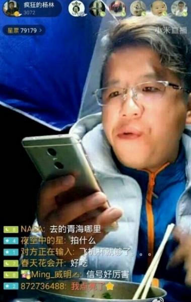 Смартфон Xiaomi Redmi Pro получит фронтальную кнопку, как и Mi5