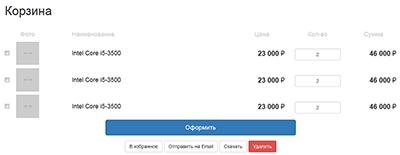 Библиотека, облегчающая разработку форм на сайтах (v3) - 2