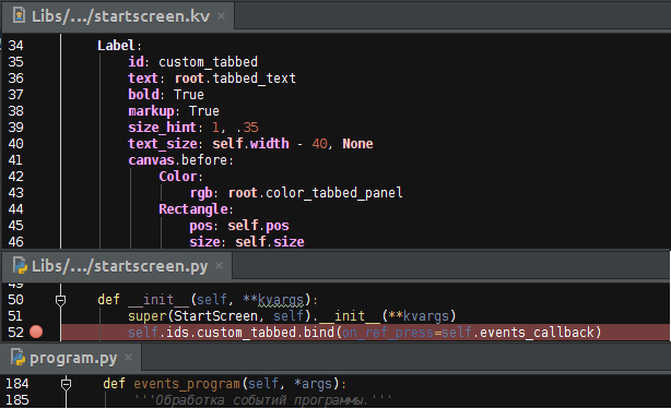 Простые сладкие приложения с Kivy - 13