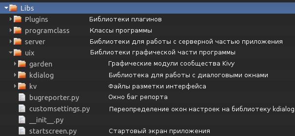 Простые сладкие приложения с Kivy - 5