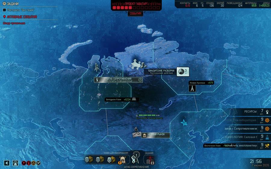 скачать игру Xcom 2 через торрент на русском языке от механиков - фото 9