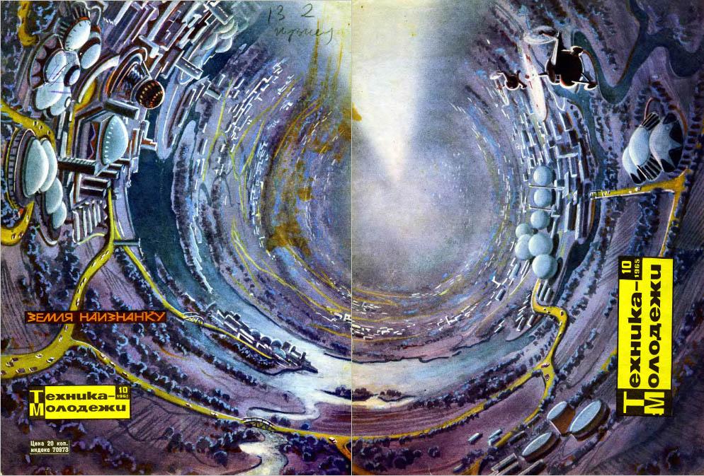 Космические жилища: как мы будем жить в космосе - 11