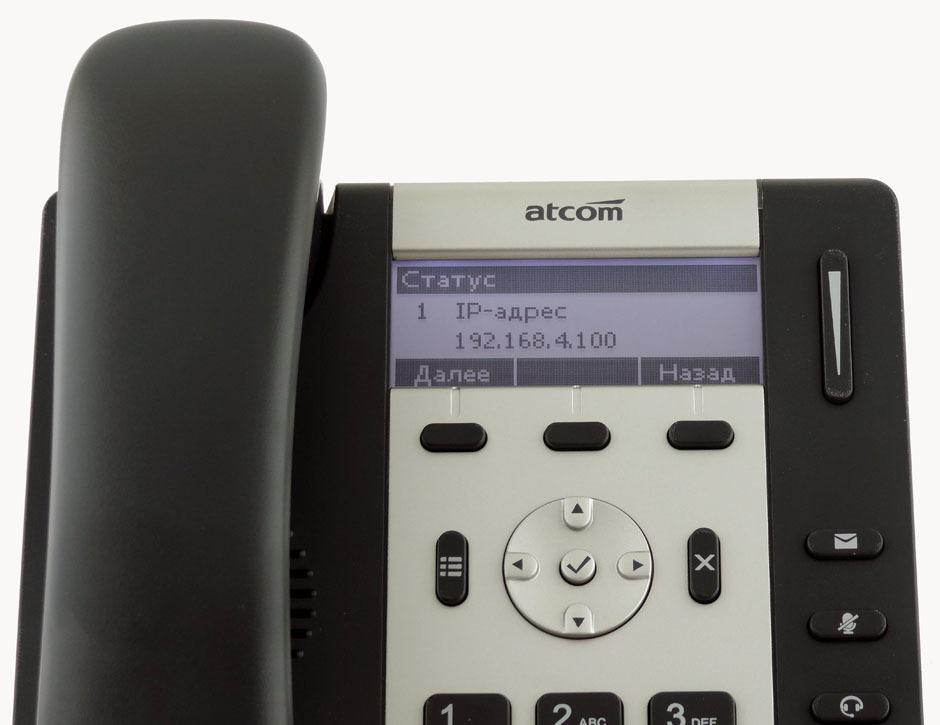 Обзор IP-телефона ATCOM R1L - 5