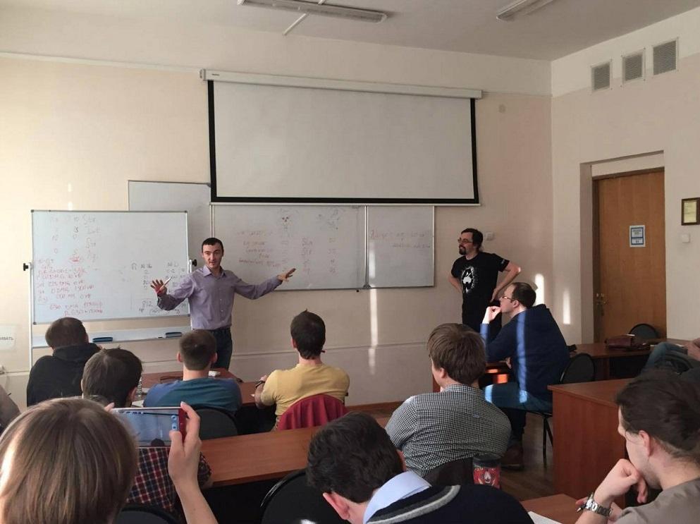 Игровое образование в России - 2