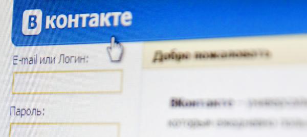 Полиция России закупает ПО для масштабной слежки за пользователями социальных сетей - 1