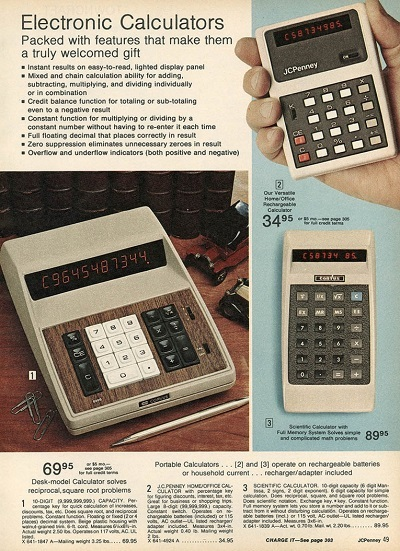 Цены на популярную электронику прошлого в сегодняшних деньгах: 1970-е годы - 18