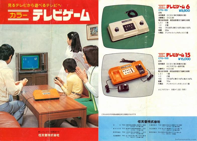 Цены на популярную электронику прошлого в сегодняшних деньгах: 1970-е годы - 4
