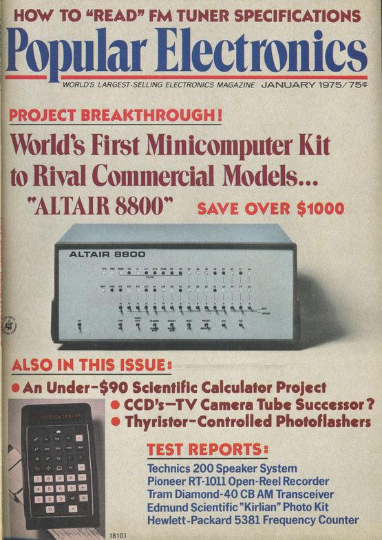 Цены на популярную электронику прошлого в сегодняшних деньгах: 1970-е годы - 9