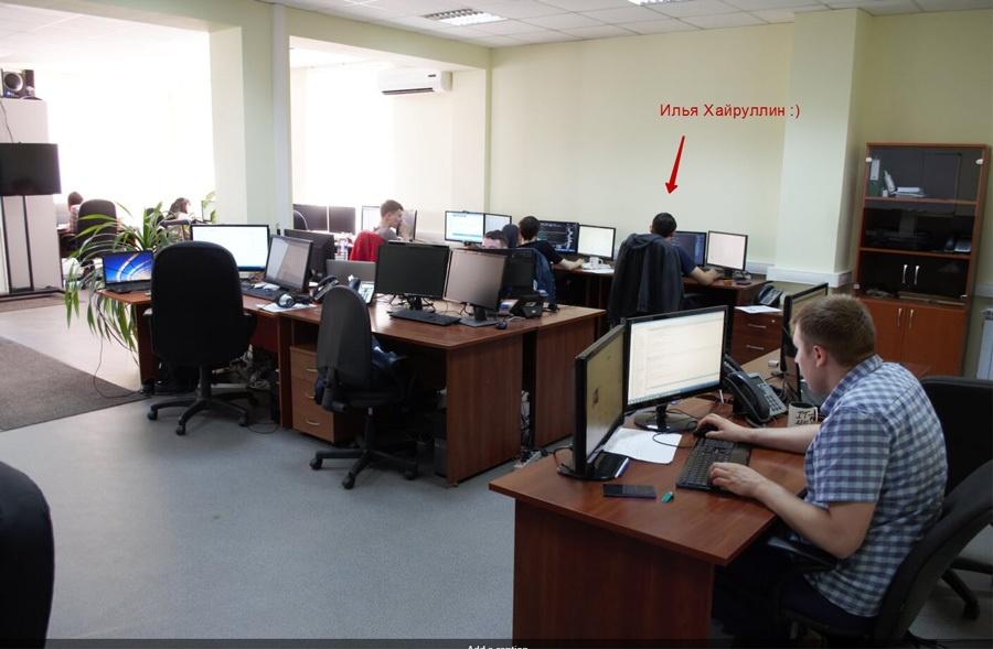 Наши центры разработки по стране с «телепортами» до любого города - 17